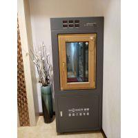 湖南兰思仪器LS-C006三合一体验箱隔音隔热防水一体式淋雨门窗一体式三性检测仪器