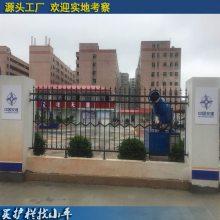 深圳小区围墙铁艺围栏 隔离栏 厂区外围锌钢栅栏定做 珠海项目部栏杆价格