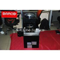 巴可投影单元PU R7646525,barco高分PU-R7646525销售电话