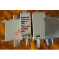 供应(SIEMENS/西门子)快速熔断器3NA3814-2C