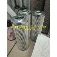 QF9732W25HPTC-DQ 小机润滑油过滤器滤芯