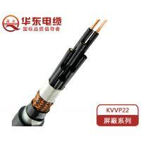 郑州国标KVVP屏蔽控制电缆报价