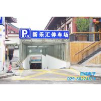 小区地下停车库如何减少堵塞情况陕西车牌识别系统