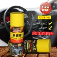 车美乐皮革上光剂 皮革保护剂翻新护理 汽车仪表蜡CML1001