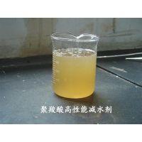 高性能聚羧酸减水剂、聚羧酸减水剂、华伟银凯