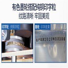湖南槟榔袋自动封口机,河南熟食铝箔袋封口机,重庆调味品包装袋印字封口机