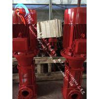 临夏江洋泵业消防多级泵量大从优XBD12/6.7-65GDL