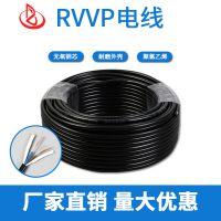 RVVP屏蔽电线电缆 2/3/4芯监控软护套线 0.5/1/1.5芯100米电源线