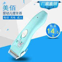 婴儿理发器宝宝儿童理发剪电动理发器充电式成人剃头刀电推剪厂家