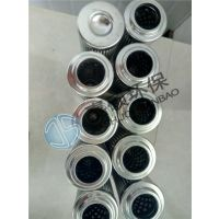 QTL-6021A油动机入口清洗滤芯 嘉硕环保厂家