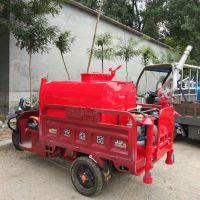 小型电动洒水车 新能源电动四轮雾炮喷洒车 降尘抑尘车绿化洒水喷雾车