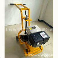 400型柏油路开槽机厂家 江西九江养路护设备小型汽油路面开槽机