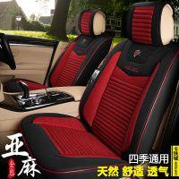 全包四季亚麻汽车垫套坐垫长安悦翔V3吉利新帝豪现代朗动众泰Z300