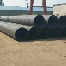 1420螺旋焊管1米价格多少钱