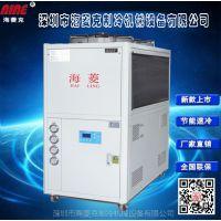 供应高效低温风冷式冷水机移动式制冷机组,可移动风冷式冷水机