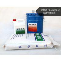 山东拓达 环氧树脂灌浆料 TD-B6 EG100 水性环氧树脂灌浆料