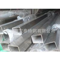 供应316L不锈钢方管 拉丝宏泰产正品不锈钢方管可配送到厂