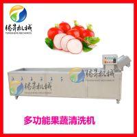 厂家自产自销专业洗菜设备 焊接技术一流 实用好用的洗菜机
