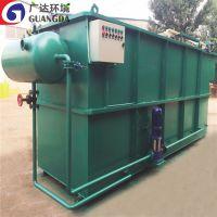 专业设计 浅层气浮机 气浮设备 气浮机 气浮环保设备厂家生产