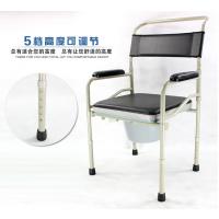 折叠式蹲坑两用椅子马桶座便器室内床边老人孕妇马桶坐便器