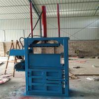废品废料液压打包机 富兴批发工业边角料打块机 皮革废料压包机
