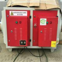 山东废气处理设备 等离子油烟净化器 工业烟雾处理环保设备 包过环评