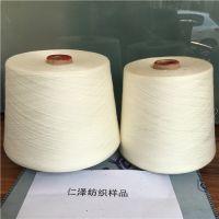 赛络纺精梳棉粘胶混纺纱60/40配比21支26支32支40支