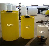 0.1吨圆形加药箱 0.1立方pe加药罐 100升混药桶