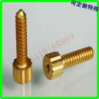 圆柱六角头铜螺丝 带圆柱铜螺杆 顺德铜螺丝厂