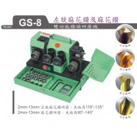 供应 台湾 左旋麻花钻及麻花钻 钻头研磨机GS-8
