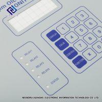 P64薄膜开关 外形颜色等严格按照顾客要求定制。可根据样品、图纸、图片等方式定制生产。
