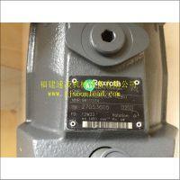 力士乐 泵 A7V055DR 63-NZB01