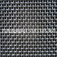 厂家供应不锈钢304隐形防护窗纱金刚网