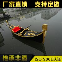 供应浙江楚水木船威尼斯观光船5M贡多拉婚纱摄饰船道具船可定制