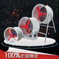供应CBF-400厂用隔爆型防爆轴流风机 上海能垦厂用防爆轴流风机