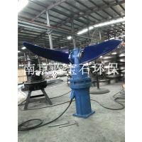 低速混合聚氨酯叶桨搅拌器推流器QJB2.2/4-1400