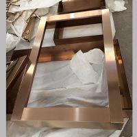 厂家直销不锈钢玫瑰金相框 酒店样板房仿铜镜框