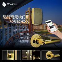 【公寓网络锁】邦威智慧校园BW683远距离门锁系统 智能门锁RS485身份识别