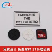 PVC软胶皮标 服装箱包多功能橡胶商标牌 PVC皮标定做