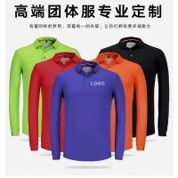 深圳定做T恤衫 广告衫 文化衫 宣传衫 选雨恩服饰服装厂更专业