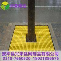 广州玻璃钢格栅 山西雨篦子 河北优质玻璃钢格栅