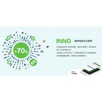 微信小程序助服装行业打造全渠道会员互动营销