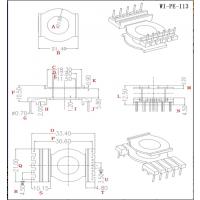 EQ26变压器骨架 立式5+6针 有配套磁芯销售