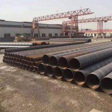 焊接碳钢管DN700一米价格;Φ720mm螺旋焊缝钢管厂家