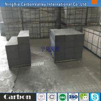 炉口炭砖 宁夏炭砖 半石墨炭化硅炭砖 宁夏碳砖厂 碳素产品
