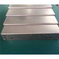 沧州盐山盛普诺生产横梁专用不锈钢钢板防护罩