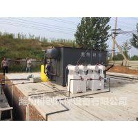 喷涂厂废水专用设备气浮机