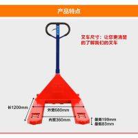 台湾品牌鸿福搬运车,鸿福叉车E3001直销