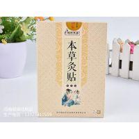 郑州会做艾灸包装盒的生产厂家供应艾灸包装礼盒定制生产