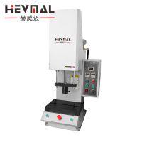 平价热销赫威迈HY30P手机按键冲切机 小型液压机